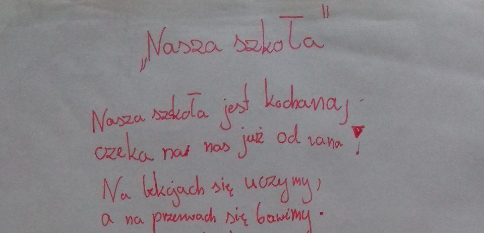 """Konkurs Literacki """"WIERSZ O TEMATYCE SZKOLNEJ"""""""