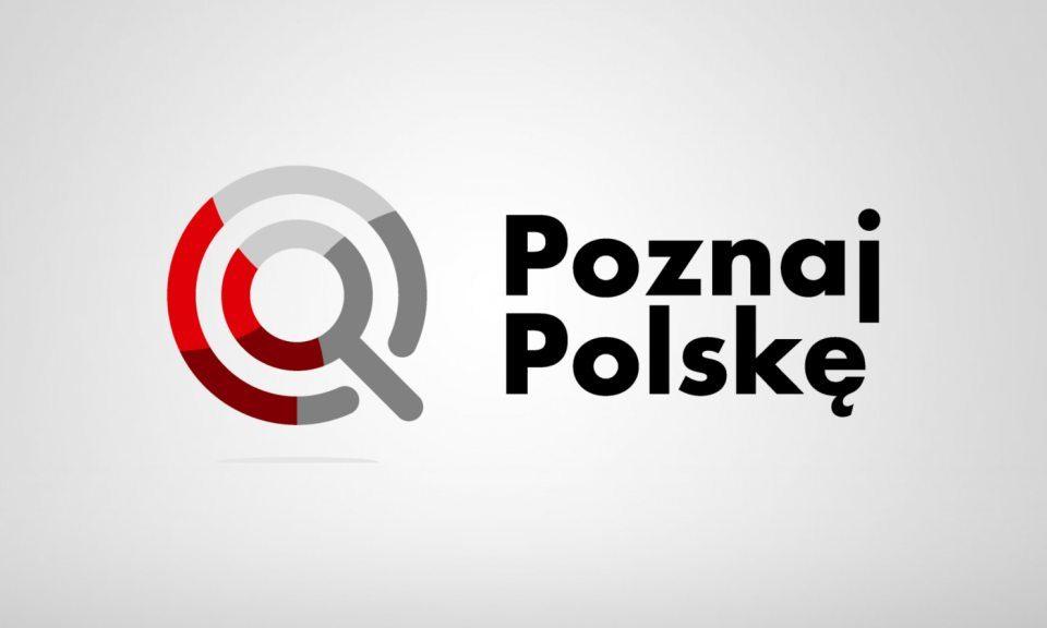 """Wycieczka klas VIII w ramach programu """"Poznaj Polskę"""""""